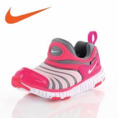 ナイキ ダイナモ フリー NIKE DYNAMO FREE PS 343738-019 キッズ ジュニア スニーカー スリッポン ピンク  子供靴 靴