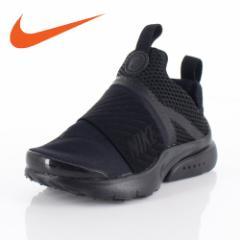 ナイキ プレスト エクストリーム NIKE PRESTO EXTREME PS 870023-001 キッズ ジュニア スニーカー スリッポン ブラック 子供靴 靴