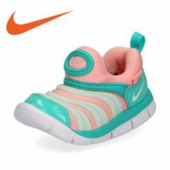 ナイキ ダイナモフリー NIKE DYNAMO FREE PS 343938-630 キッズ ベビー スニーカー スリッポン ミント ピンク 子供靴 靴 セール