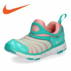 ナイキ ダイナモフリー NIKE DYNAMO FREE PS 343738-630 キッズ ジュニア スニーカー スリッポン ミント ピンク 子供靴 靴 セール