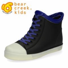 レインブーツ キッズ ベアクリーク キッズ BK-30 シンプル bear creek kids ブラック 子供用 雨 長靴