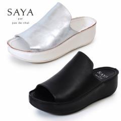 SAYA サンダル サヤ ラボキゴシ 靴 50603 本革 厚底 プラットフォーム プラット製法 オープントゥ レディース カジュアル 日本製 大きい