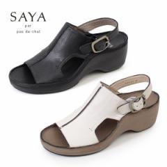 SAYA サンダル サヤ ラボキゴシ 靴 50624 本革 厚底 サンダル ミュール オープントゥ バックストラップ バックベルト ボリュームヒール