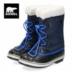 ソレル SOREL NY1962 465 キッズ ブーツ ユートパックナイロン ネイビー 防水 防風 防寒 暖か