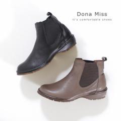 コンフォートブーツ Dona Miss ドナミス 3197 撥水 ブーツ 本革 サイドゴアブーツ レディース ショートブーツ 靴 3E ワイズ