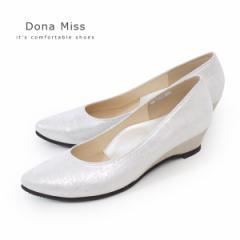 コンフォート パンプス Dona Miss ドナミス 靴 9100 アイボリー ローヒール ワイズ 3E 本革 レディース ウエッジソール