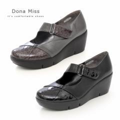【還元祭クーポン対象】コンフォートシューズ レディース 靴 Dona Miss ドナミス 3791 ワイズ 3E 厚底 ストラップシューズ 本革 軽量