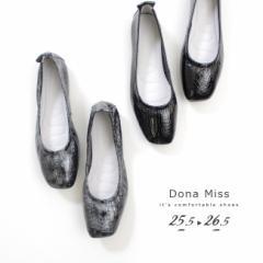 フラットシューズ Dona Miss ドナミス 1808 ぺたんこ パンプス クロコ 型押し エナメル 靴 レディース 大きいサイズ
