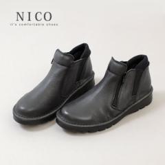 コンフォートシューズ サイドゴアブーツ レディース NICO ニコ 4E ワイズ 7205 ショートブーツ 厚底 靴 本革 カジュアル 日本製 撥水 超