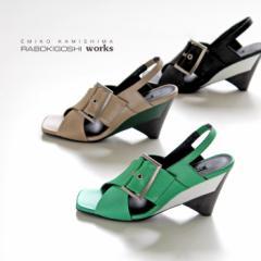 ラボキゴシ ワークス RABOKIGOSHI works サンダル 靴 12056 本革 バックストラップ クロスベルト オープントゥ レディース 日本製