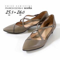 【還元祭クーポン対象】RABOKIGOSHI works 靴 ラボキゴシ ワークス 12018D GRE 本革 クロスストラップ パンプス ローヒール レディース