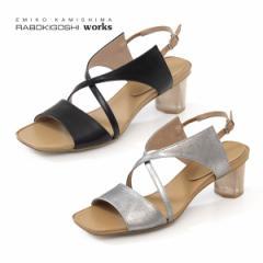 RABOKIGOSHI works 靴 ラボキゴシ ワークス サンダル 12198 バックストラップ クリアヒール 本革 レザー レディース セール