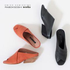 RABOKIGOSHI works 靴 ラボキゴシ ワークス 12161 本革 サンダル ミュール 太ヒール オープントゥ レディース 大きいサイズ 日本製