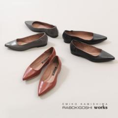 RABOKIGOSHI works 靴 ラボキゴシ ワークス 靴 12234 フラット パンプス ローヒール 本革 フラットシューズ レディース