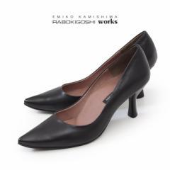 RABOKIGOSHI works パンプス ラボキゴシ ワークス 靴 12338 B ブラック 黒 本革 ヒール レディース