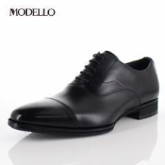 マドラス モデロ madras MODELLO DM8001 BLA メンズ フォーマル ビジネスシューズ ストレートチップ 内羽根式 防水 革靴 日本製 ブラック