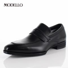 マドラス モデロ madras MODELLO DM8004 BLA メンズ ローファー ビジネスシューズ 防水 革靴 日本製 ブラック