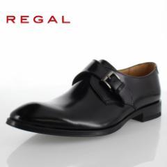 【BIGSALEクーポン対象】 REGAL リーガル 靴 メンズ 813R AL B 本革 ビジネスシューズ モンクストラップ 2E ブラック 紳士靴 日本製