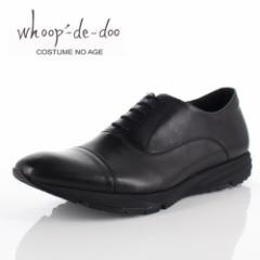 メンズ ビジネスシューズ フープディドゥ whoop-de-doo 308862 ブラック スニーカー ストレートチップ 内羽根式 靴  本革 防臭
