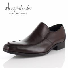 メンズ ビジネスシューズ フープディドゥ whoop-de-doo 308892 ダークブラウン スクエアトゥ モカスリッポン 靴 本革 防水 抗菌 日本製