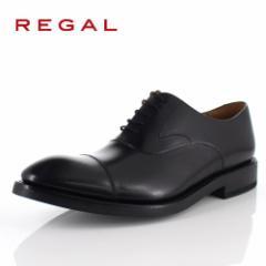 リーガル REGAL 靴 メンズ ビジネスシューズ 01RRBG ブラック ストレートチップ 内羽根式 紳士靴 日本製 本革