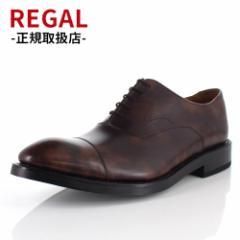 【BIGSALEクーポン対象】 リーガル REGAL 靴 メンズ ビジネスシューズ 01RRBG ダークブラウン ストレートチップ 内羽根式 紳士靴 日本製