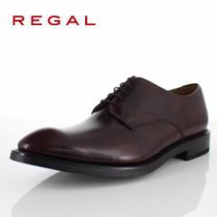【BIGSALEクーポン対象】 リーガル REGAL 靴 メンズ ビジネスシューズ 04RRBG ダークブラウン プレーントゥ 内羽根式 紳士靴 日本製 本革