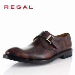 リーガル REGAL 靴 メンズ ビジネスシューズ 07RRBG ダークブラウン モンクストラップ 紳士靴 日本製 本革 特典B