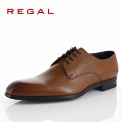 リーガル REGAL 靴 メンズ ビジネスシューズ 14RR BD ブラウン プレーントゥ 外羽根式 紳士靴 日本製 2E 本革 特典B