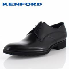 ケンフォード ビジネスシューズ KENFORD KN67 AEJ ブラック メンズ プレーントゥ 外羽根式 3E 紳士靴 本革 日本製