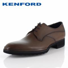 ケンフォード ビジネスシューズ KENFORD KN67 AEJ ダークブラウン メンズ プレーントゥ 外羽根式 3E 紳士靴 本革 日本製 セール