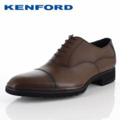 ケンフォード ビジネスシューズ KENFORD KN68 AEJ ダークブラウン メンズ ストレートチップ 内羽根式 3E 紳士靴 本革 日本製