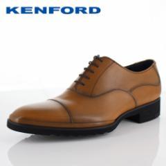 ケンフォード ビジネスシューズ KENFORD KN68 AEJ ブラウン メンズ ストレートチップ 内羽根式 3E 紳士靴 本革 日本製 セール