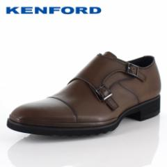 ケンフォード ビジネスシューズ KENFORD KN69 AEJ ダークブラウン メンズ ダブル モンクストラップ 3E 紳士靴 本革 日本製 セール
