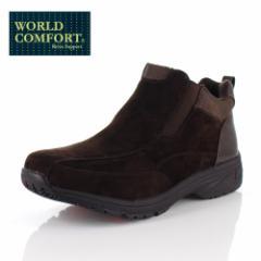 メンズ ブーツ WORLD COMFORT ワールドコンフォート 95821 ダークブラウン スエード ウインターブーツ 防寒 防水 防滑 4E 靴