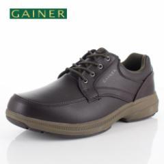 メンズ ウォーキングシューズ ゲイナー 023 GAINER GN023 ブラウン 4E 靴 紳士靴 防水