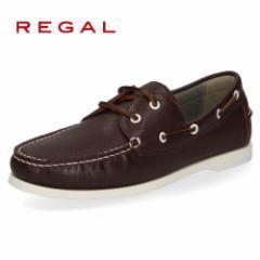 【BIGSALEクーポン対象】 リーガル 靴 メンズ REGAL 55TRAF ダークブラウン カジュアルシューズ デッキシューズ 2E 本革 紳士靴