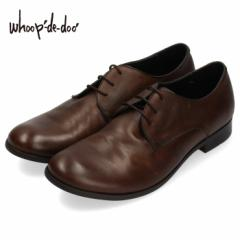 【BIGSALEクーポン対象】 メンズ カジュアルシューズ フープディドゥ whoop-de-doo 306954 ダークブラウン ラウンドトゥ 外羽根式 靴
