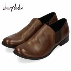 メンズ カジュアルシューズ フープディドゥ whoop-de-doo 306964 ダークブラウン サイドゴアシューズ スリッポン 靴