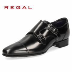 【BIGSALEクーポン対象】 リーガル REGAL 靴 メンズ ビジネスシューズ 37TRBC ブラック ダブル モンクストラップ 紳士靴 日本製 本革