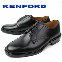 ケンフォード KENFORD 靴 メンズ ビジネスシューズ K422 AAJEB BLACK ブラック プレーントゥ 外羽根式 3E 革靴 日本製