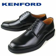 【BIGSALEクーポン対象】 ケンフォード ビジネスシューズ KENFORD K641 AAJEB ブラック メンズ プレーントゥ 外羽根式 3E 紳士靴 本革 日