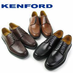 ケンフォード KENFORD 靴 メンズ ビジネスシューズ K644L ブラック ダークブラウン ブラウン Uチップ 外羽根式 3E 革靴 日本製