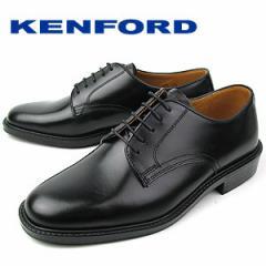 ケンフォード ビジネスシューズ KENFORD K422L ブラック 3E メンズ プレーントゥ 外羽根式 3E 紳士靴 本革 日本製