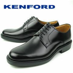 ケンフォード KENFORD 靴 メンズ ビジネスシューズ K641L BLACK ブラック プレーントゥ 外羽根式 3E 革靴 日本製