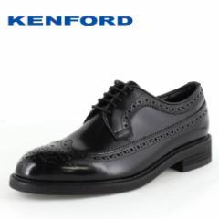 【BIGSALEクーポン対象】 ケンフォード ビジネスシューズ KENFORD KN35 AAJ B ブラック メンズ ウイングチップ 外羽根式 3E 紳士靴 本革