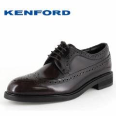 【BIGSALEクーポン対象】 ケンフォード ビジネスシューズ KENFORD KN35 AAJ DBR ダークブラウン メンズ ウイングチップ 外羽根式 3E 紳士