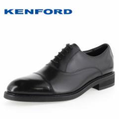 【BIGSALEクーポン対象】 ケンフォード ビジネスシューズ KENFORD KN36 AAJ B ブラック メンズ ストレートチップ 内羽根式 3E 紳士靴 本
