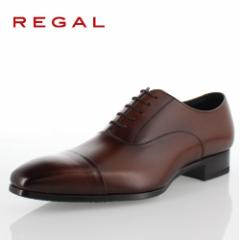 【BIGSALEクーポン対象】 リーガル REGAL 靴 メンズ ビジネスシューズ 10LR BD ブラウン ストレートチップ 内羽根式 紳士靴 日本製 2E 本