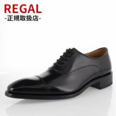 【BIGSALEクーポン対象】 リーガル REGAL 靴 メンズ ビジネスシューズ 315R BD ブラック ストレートチップ 内羽根式 紳士靴 日本製 2E 本